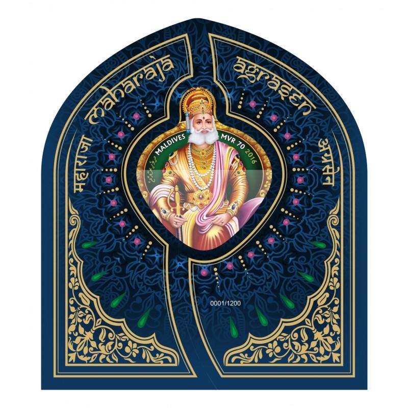 Maharaja Agrasen's Unique Shape Stamp