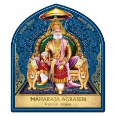 Maharaja Agrasen's Unique Shape Stamp - Maldives