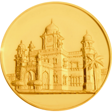 Daly College Coin/Medal - Gold Plated