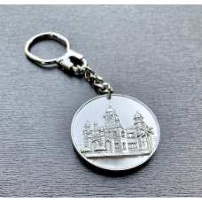 Daly College Key Chain (Nickel)
