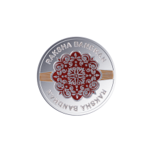 Fine Silver 999 Rakshabandhan Coin